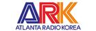 애틀랜타 라디오코리아 Logo
