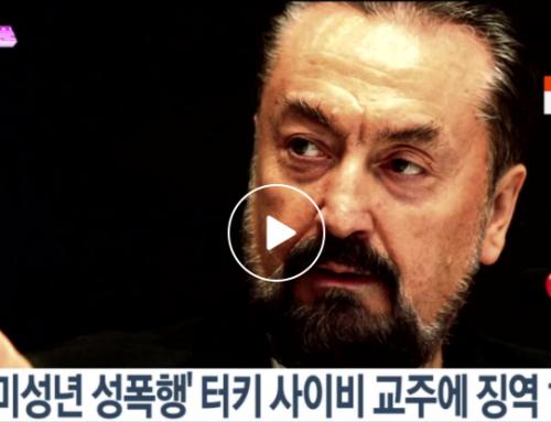 [영상] '미성년 성폭행' 터키 사이비 교주에 징역 1,075년 外