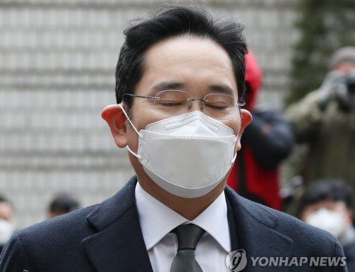 이재용, 국정농단 징역 2년6개월…법정구속