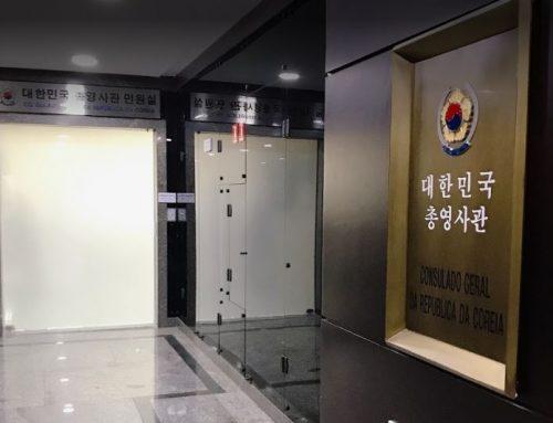 브라질서 한국 외교관 코로나로 사망