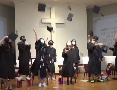 한국학교 제26회 졸업식 11명의 졸업생 당당한 리더가 되길