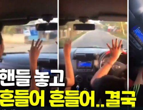 """운전중 '틱톡 댄스'추다 저수지에 """"풍덩""""에"""