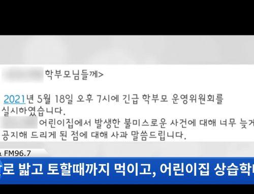 5월 19일 오늘의 핫 뉴스